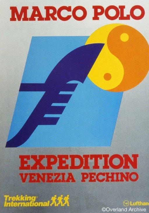 Locandina Marco Polo Expedition
