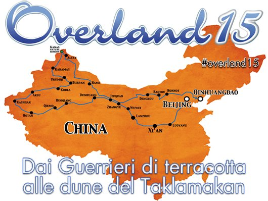 Overland 15 Cina